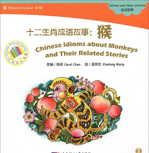 Chinese Library Series: Chinese Idioms about Monkeys and Their Related Stories