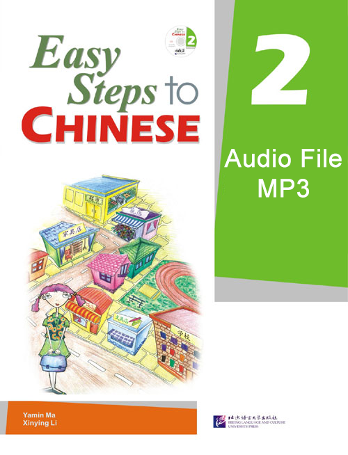 Easy Steps to Chinese Level 2-MP3