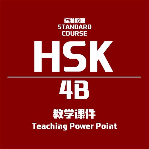 HSK Standard Course 4B - Teaching Power Point
