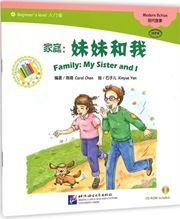 The Chinese Library Series (Beginner): Family: My Sister and I