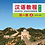 Thumbnail: Chinese Course (3rd Edition) 1A