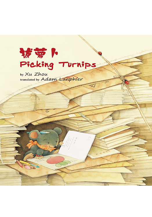 Candied plums | Picking Turnips