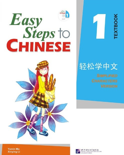 Easy Steps to Chinese Vol.1-5 Package