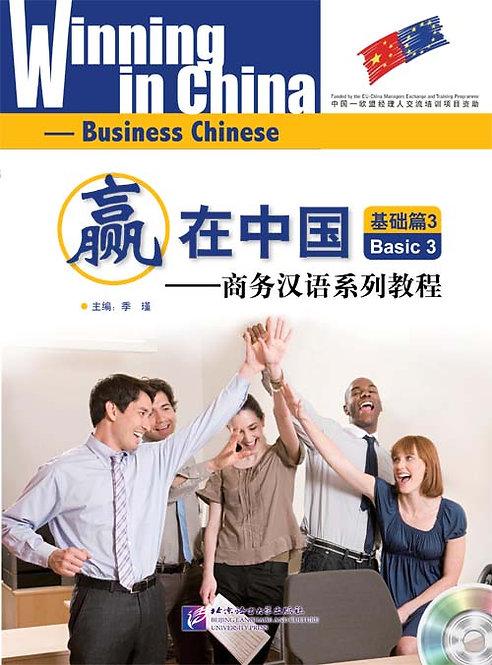 Winning in ChinaBasic 3