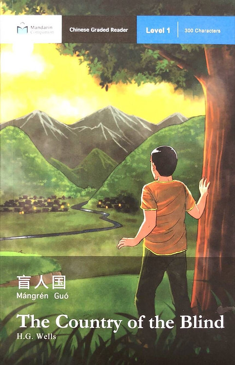 The Country of the Blind: Mandarin Companion Graded Readers: Level 1