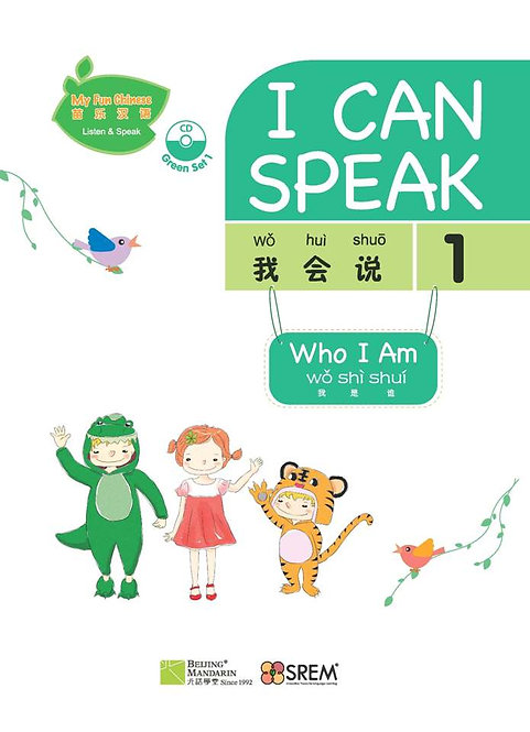 My Fun Chinese | I can speak : Green Set 1 (Books 1-4 with 1 CD)