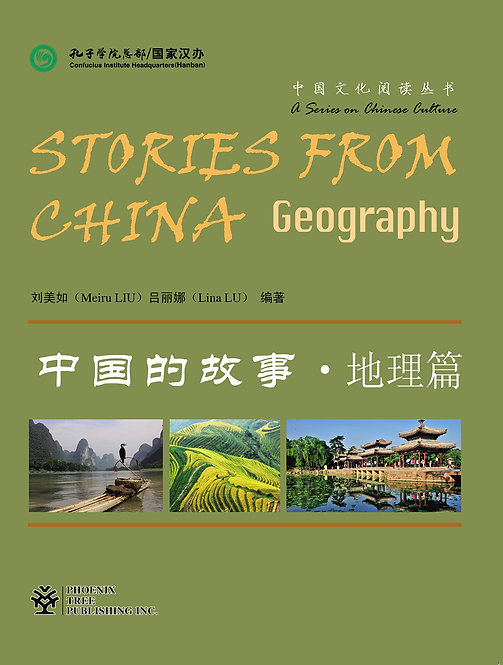 Stories From China: Geography