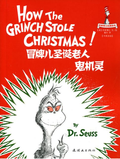 Dr. Seuss's: How the Grinch Stole Christmas