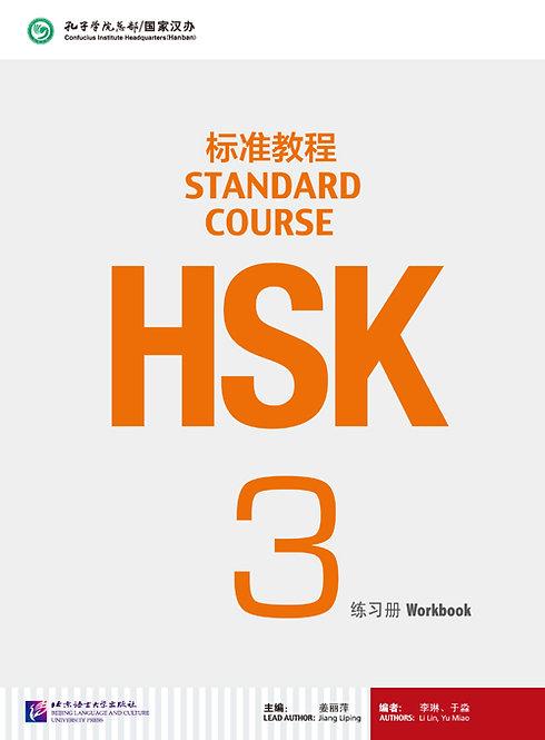 HSK Standard Course 3 Workbook