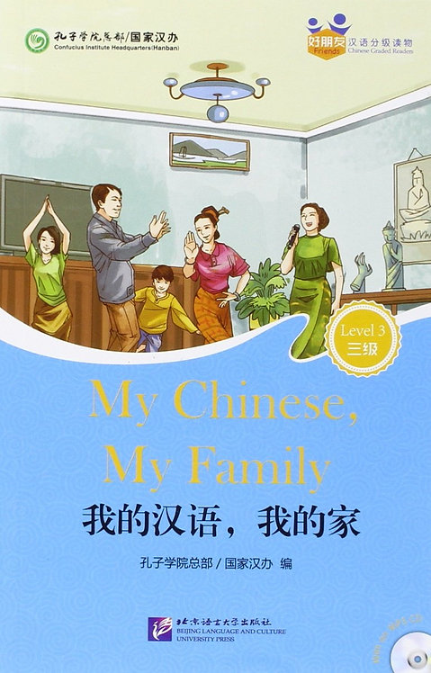 Friends— Chinese Graded Readers (Level 3): My Chinese, My Family (for Adults)