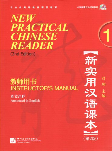 New Practical Chinese Reader Vol. 1 (2nd Ed.): Instructor's Manuel (W/MP3)