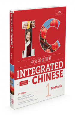 Integrated Chinese, Textbook Volume 1, 4th Ed