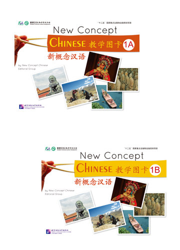 New Concept Chinese Flashcards 1 (1A+1B)