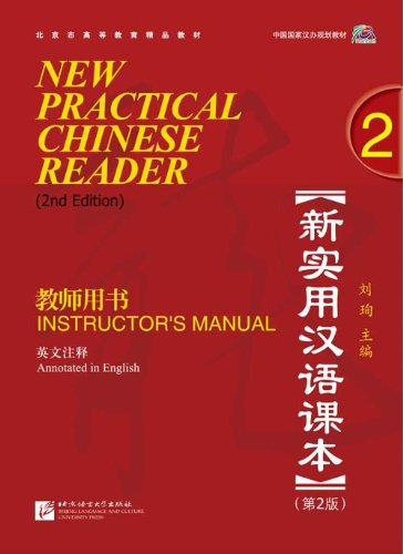 New Practical Chinese Reader, Vol. 2 (2nd Edition): Instructor's Manual