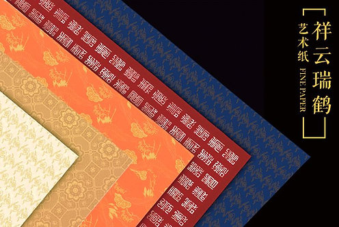 The Palace Museum Cultural & Creative Product: Wrapping Paper