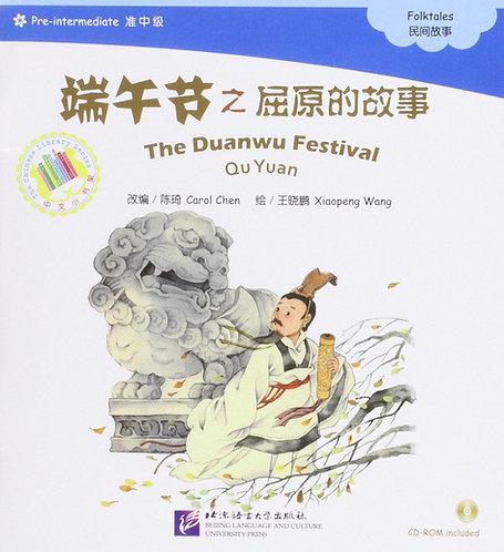 The Duanwu Festival - Qu Yuan (Incl. 1cd)