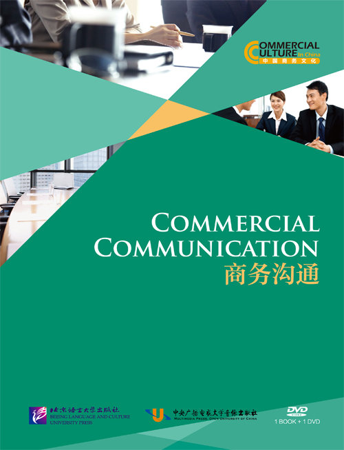 Commercial Culture in China: Commercial Communication