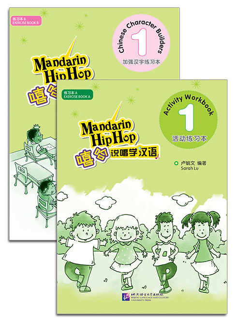 Mandarin Hip Hop vol.1 Activity Workbook & Chinese Character Builders