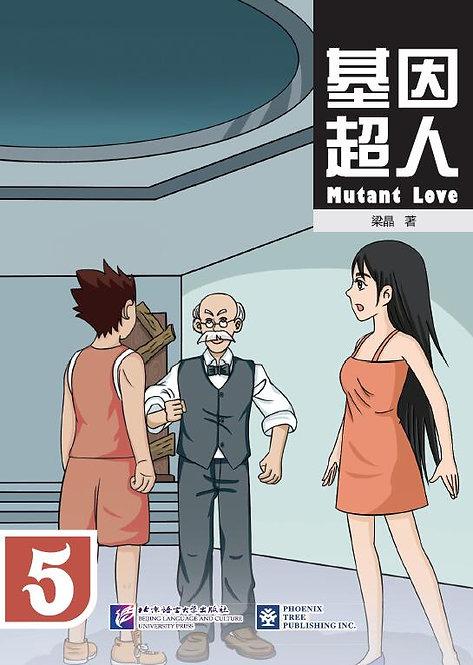 Mutant Love 5