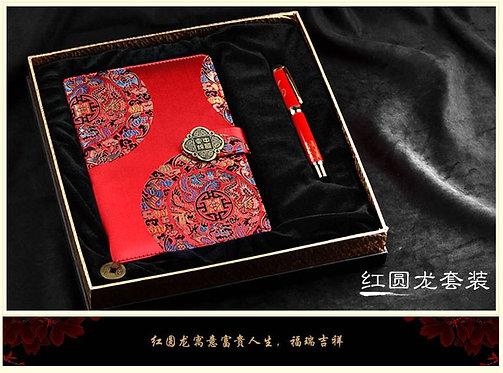 Brocade Notebook Gift Box