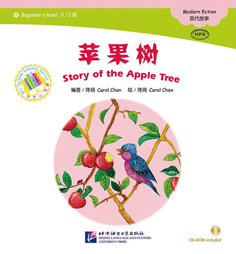 The Chinese Library Series (Beginner): Story of the Apple Tree