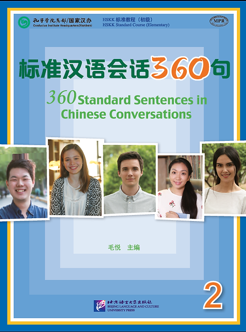 360 Standard Sentences in Chinese Conversations(2)