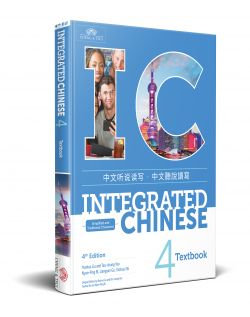 Integrated Chinese, Textbook Volume 4, 4th Ed
