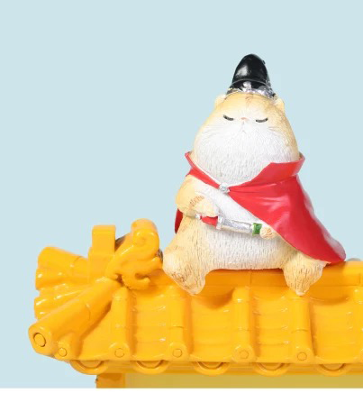 The Palace Museum Cultural & Creative Product: Royal Cat (Guard)