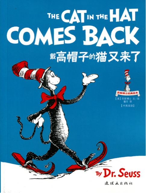 Dr. Seuss's: The Cat in the Hat Comes Back