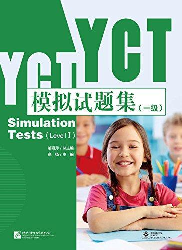 YCT Simulation Tests (LevelⅠ)