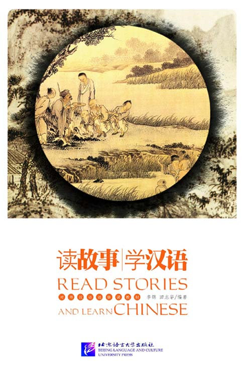 Read Stories and Learn Chinese