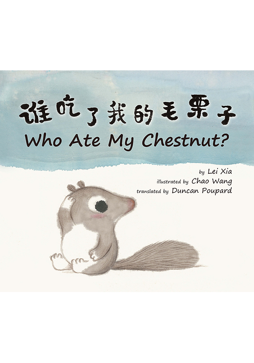 Candied plums | Who Ate My Chestnut?