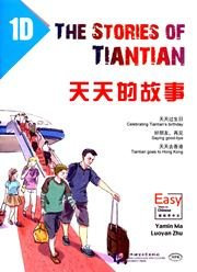The Stories of Tiantian 1D