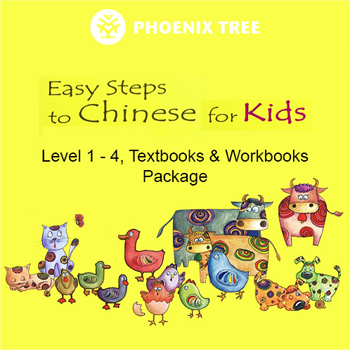 Easy Steps to Chinese for Kids 1-4 Textbooks & Workbooks Package