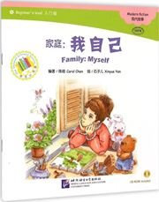 The Chinese Library Series(Beginner): Family: Myself