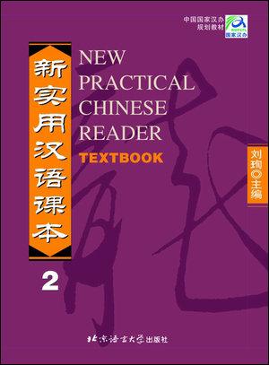 New Practical Chinese Reader Txtbk. 1st Ed. Vol. 2 (4CD)