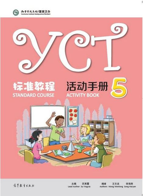 YCT Standard Course 5 Activity Book