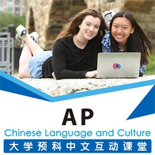 eChinese - Yu's Student License subscription