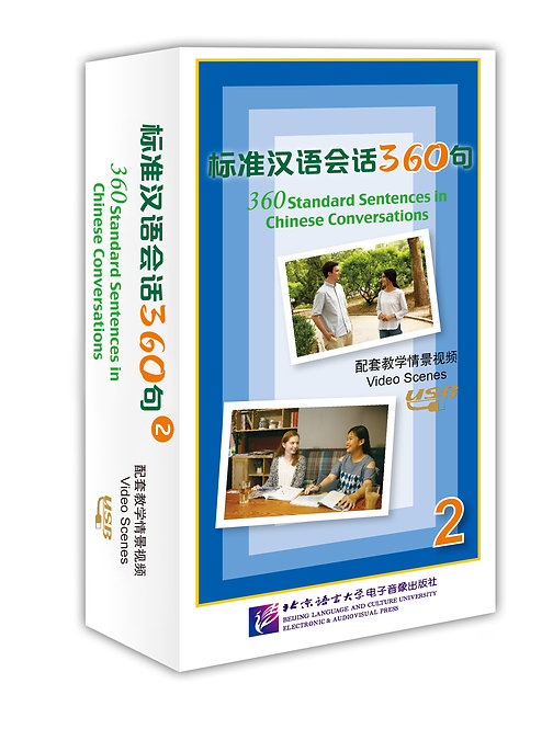 (Preorder) Supporting Video in 360 Standard Sentences in Chinese Conversations 2