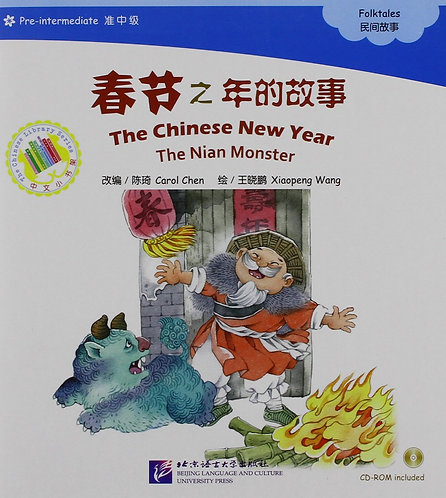 The Chinese New Year - The Nian Monster (Incl. 1 CD)