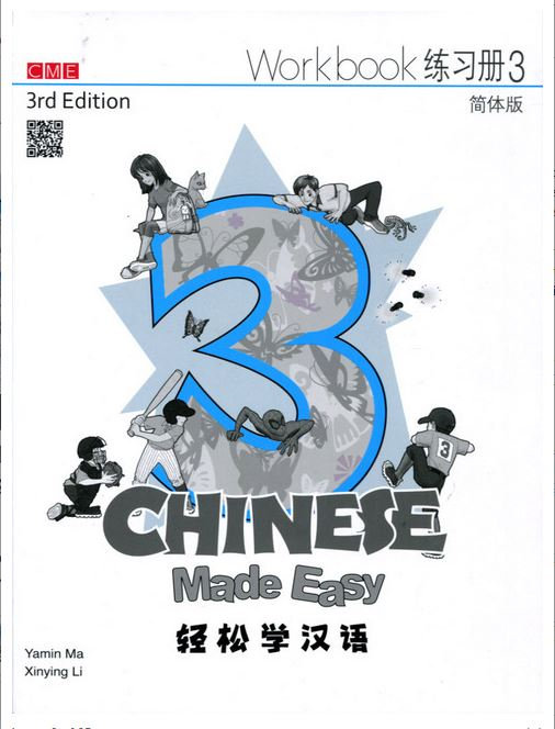 Chinese Made Easy 3rd Ed (Simplified) Workbook 3
