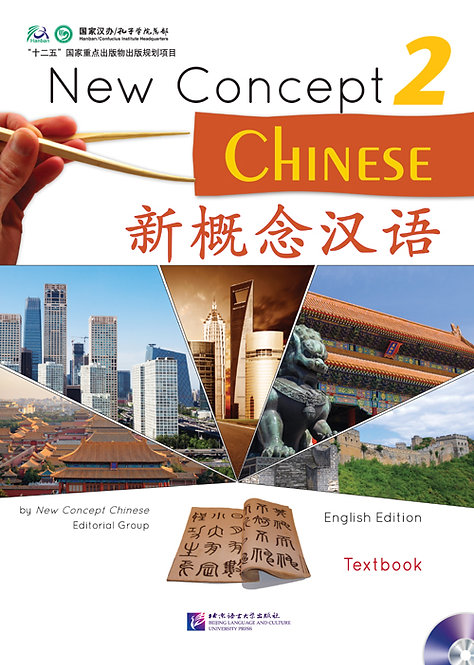 New Concept Chinese Textbook 2