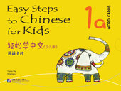 Easy Steps to Chinese for Kids-Word Cards 1a