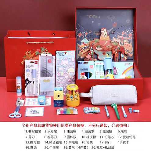 Chinese New Year Stationery gift box