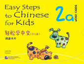 Easy Steps to Chinese for Kids-Word Cards 2a