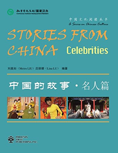 Stories From China: Celebrities