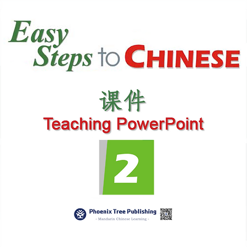 Easy Step to Chinese Level 2 - Teaching PowerPoint