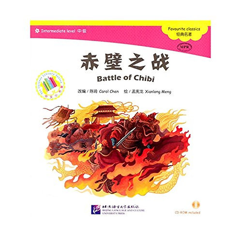 Battle of Chibi (The Chinese Library Series)
