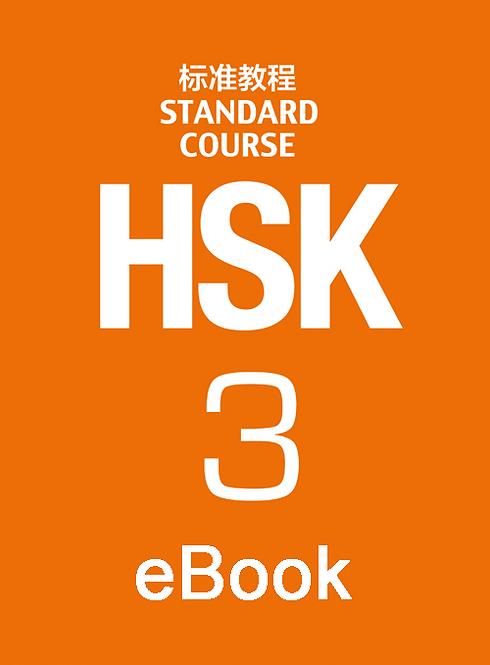 eBook: HSK Standard Course 3 Textbook