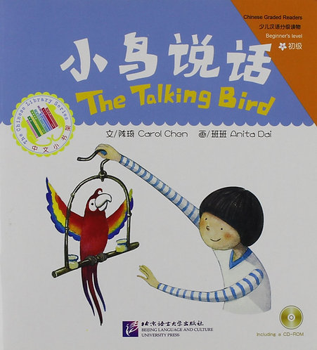 The Talking Bird (Incl. 1 CD)(The Chinese Library Series)(Chinese Edition)